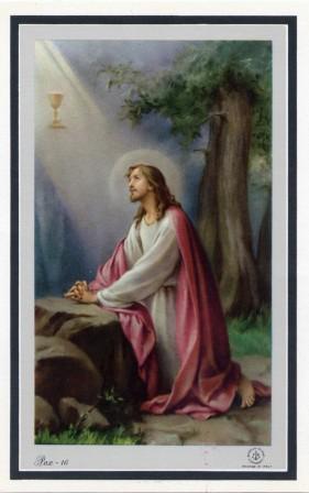 ゲツセマネのイエス